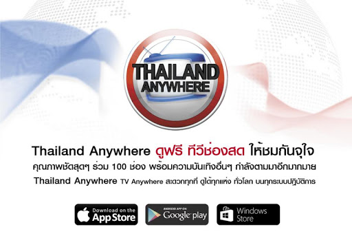 Thailand Anywhere