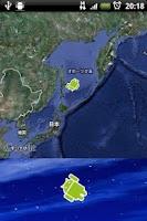 Screenshot of World Map Flying