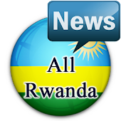 All Rwanda Newspapers