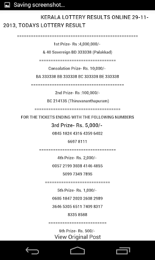 Kerala Lottery Results for PC