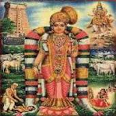 Thiruppavai Transliteration