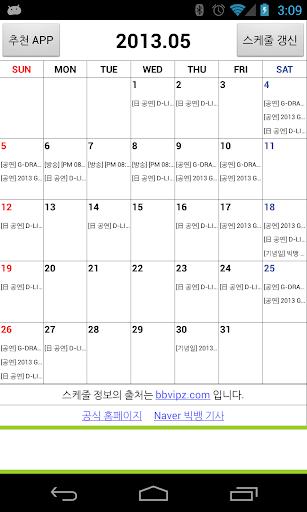 BIGBANG Schedule