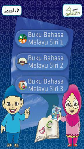 Buku Bahasa Melayu Siri