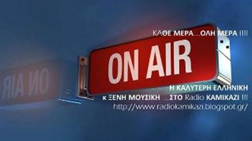 Radio Kamikazi