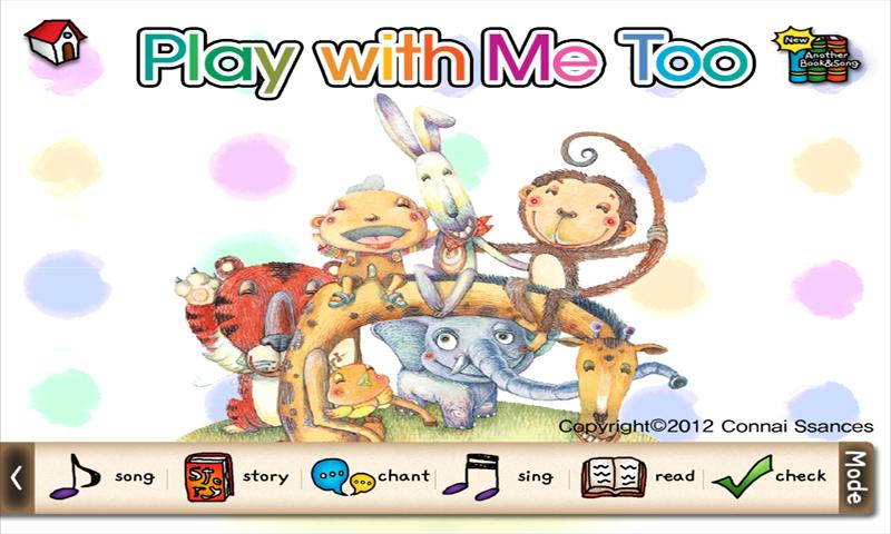 "Smart Story ""Play With Me Too""- screenshot"
