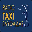 ΡΑΔΙΟΤΑΞΙ ΓΛΥΦΑΔΑΣ icon