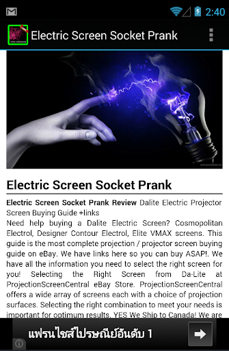 【免費娛樂App】New Electric Screen Prank-APP點子