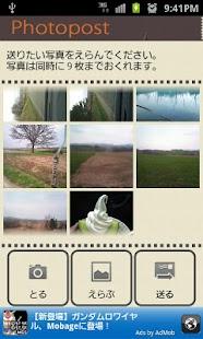 Photopost Beta- screenshot thumbnail