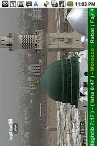 Watch Live Madinah 24 Hours - screenshot