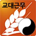 교대근무K2 icon