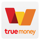 Wallet by truemoney