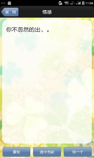 QQ说说宝|玩娛樂App免費|玩APPs