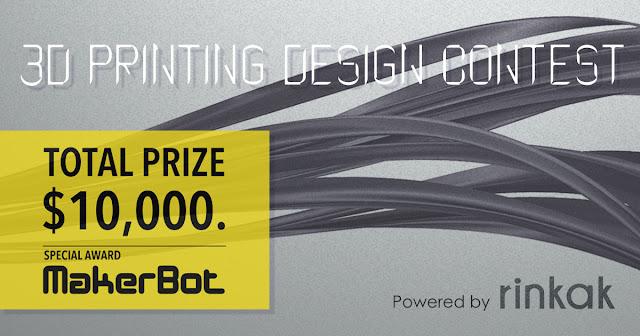 3D Printing Design Contest