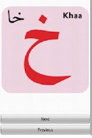 Screenshot of Arabic Alphabets Free