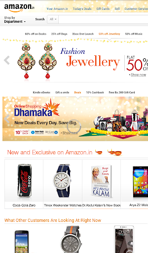 All in One India Shopping Site