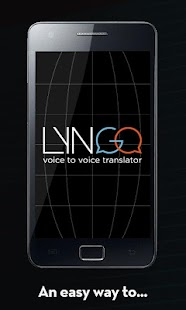 Lyngo+ 语音翻译器