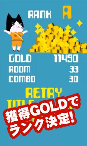 玩動作App|GOLD!!Get!Run!免費|APP試玩