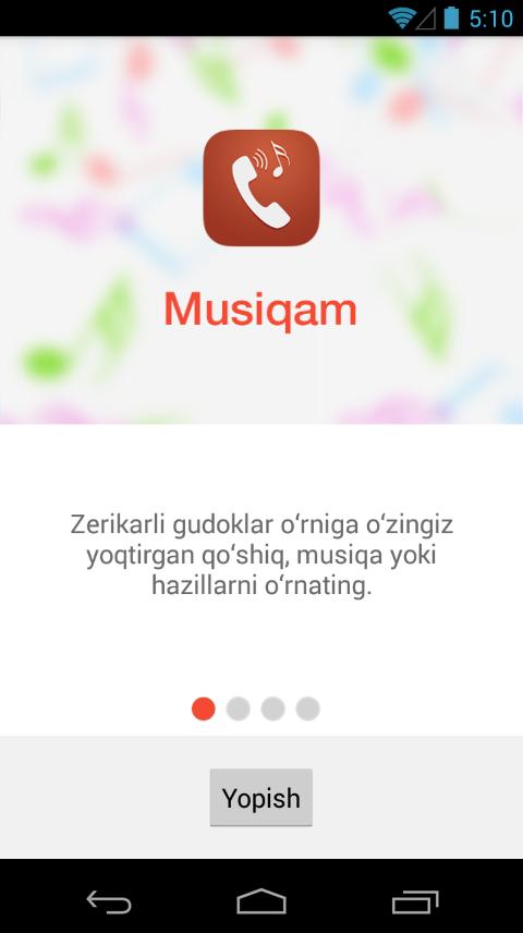 Musiqam - screenshot
