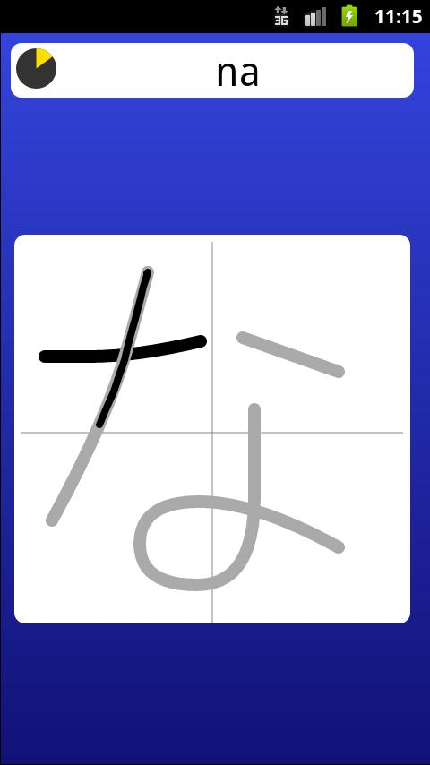 Hiragana - Learn Japanese - screenshot