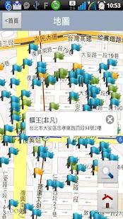 電視美食地圖 - 餓了看地圖,方便又清楚- screenshot thumbnail