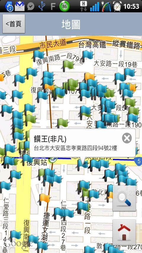 電視美食地圖 - 餓了看地圖,方便又清楚- screenshot