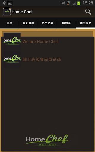 Home Chef 玩購物App免費 玩APPs