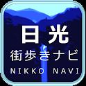 Nikko strolling NAVI icon