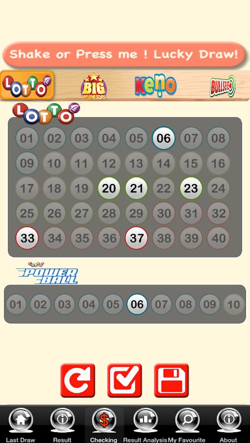 Lotto PowerBall BigsWednesday - screenshot