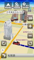 Screenshot of 導航PAPAGO! Taiwan by GOLiFE