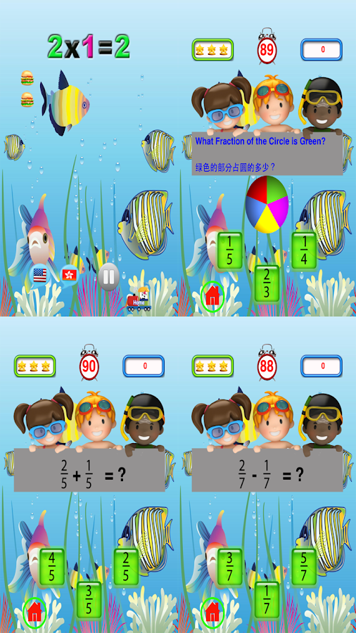Toddler Learning Maths Free- screenshot