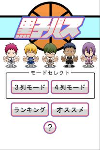 総額4万円以上の人気アプリが定額で取り放題! 「App Pass」を提供開始