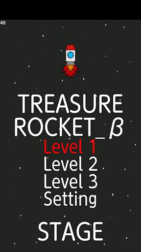 TreasureRocket