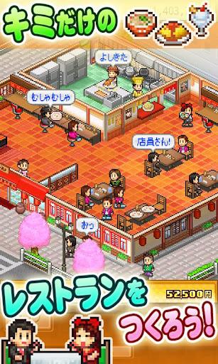 吃货大食堂1.1.1中文免费版安卓游戏下载