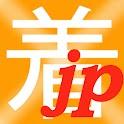 OTOGEN Timer logo