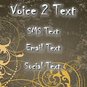 V2Txt Voice To Text logo