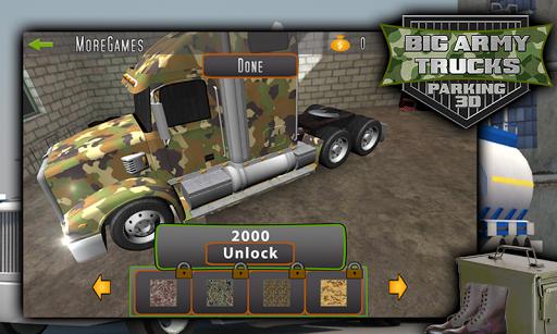 ビッグ陸軍トラック駐車場3D