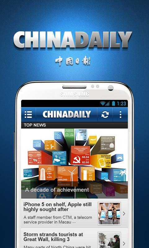 China Daily News - screenshot