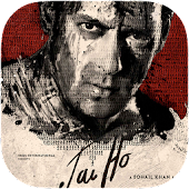 Jai Ho Runner Game