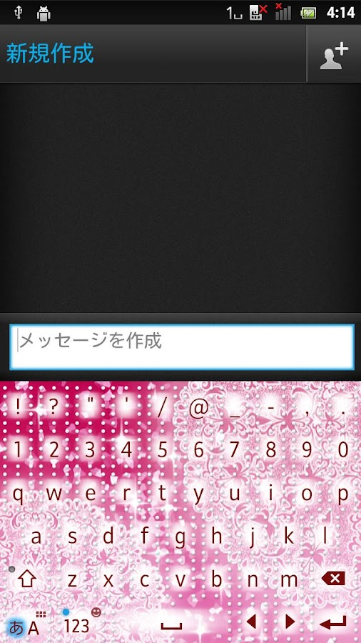 LacePink2 keyboard skin - screenshot