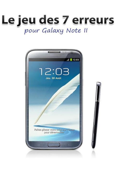 Jeu 7 erreurs Galaxy Note II - screenshot