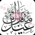 Eid Said Mubarak icon