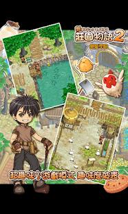莊園物語2 戀愛季節 休閒 App-癮科技App