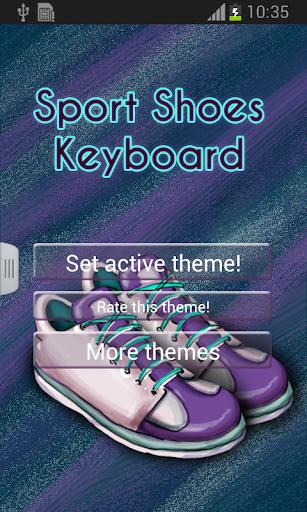 運動鞋鍵盤