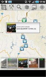 Mapica Screenshot 1