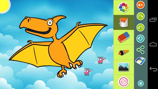 공룡 색칠 공부 페이지