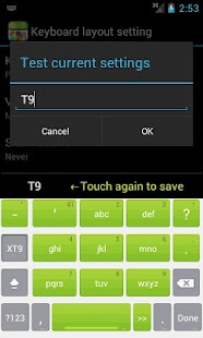 Jelly Bean Keyboard - screenshot thumbnail