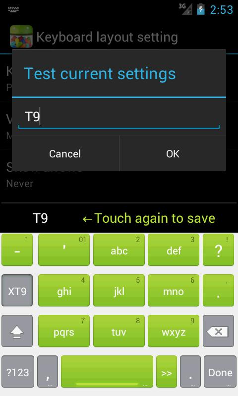 Jelly Bean Keyboard - screenshot