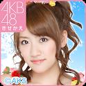 AKB48きせかえ(公式)高橋みなみ-SI- icon