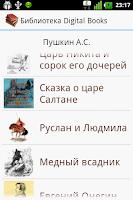 Screenshot of Библиотека Digital Books