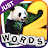Just 2 Words logo
